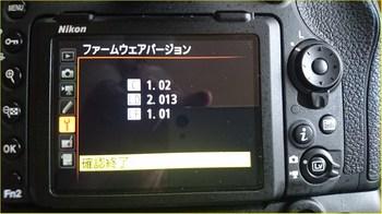 s-DSC_5878.jpg